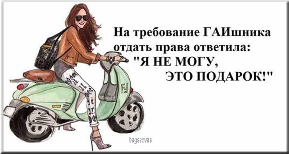 http://bagservas.weebly.com/uploads/2/5/9/6/25960095/7071642_orig.jpg